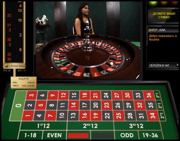 kazino-onlayn-so-stavkami-ot0-01-wmr